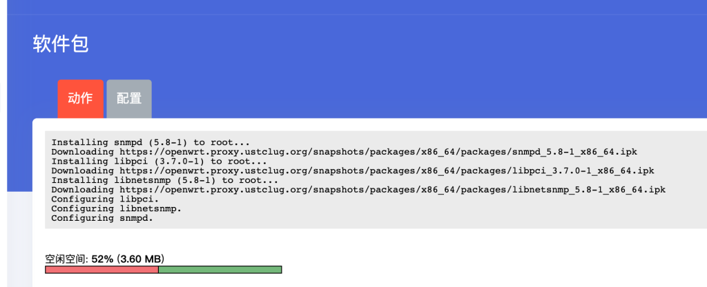 软路由 | 爱快 LEDE双软路由下,爱快监控上的MAC地址重复修正 – Vedio Talk - VLOG、科技、生活、乐分享
